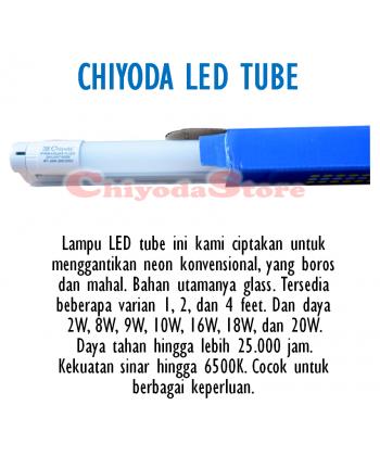 LED TUBE Photo