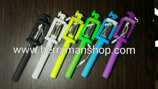 Tongsis kabel Full Colour Photo