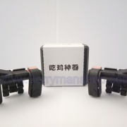 L1R1 Fire Button Sharpshooter - PUBG Mobile Shooter Controller Photo