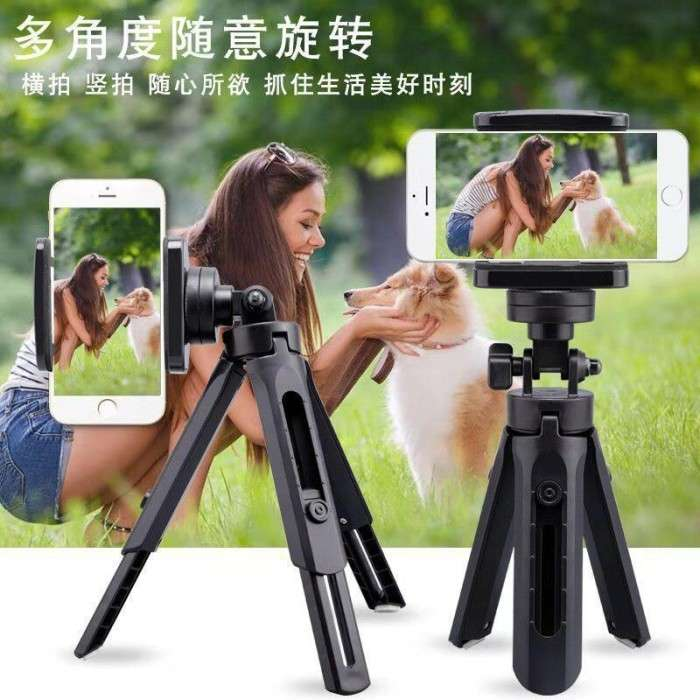 TRIPOD SUPPORT Mini Phone Extendable 4 Level Ketinggian With Holder U Photo