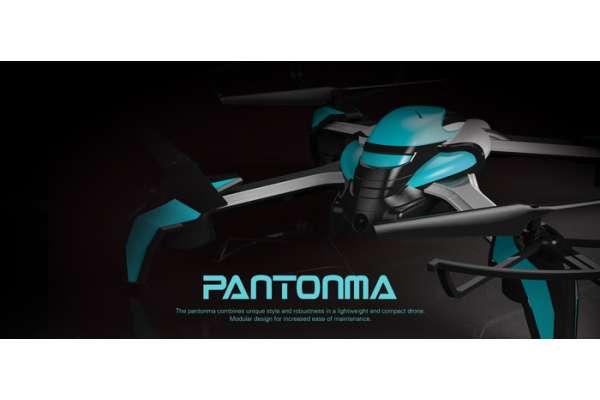 RC DRONE PANTONMA K80 (MAINAN RC DRONE) Photo