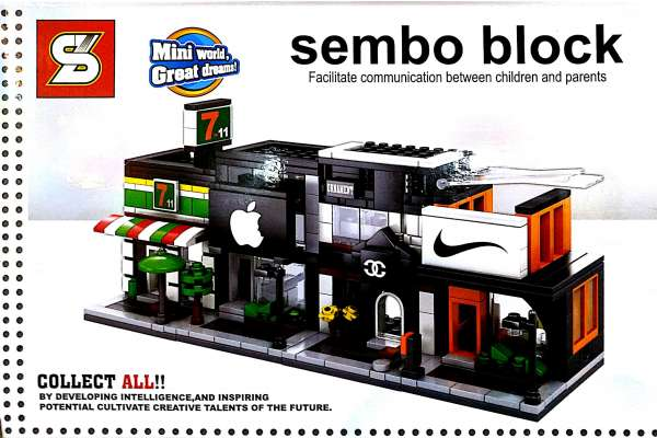 LEGO BLOCK 7 ELEVEN COMBINED STORE Photo