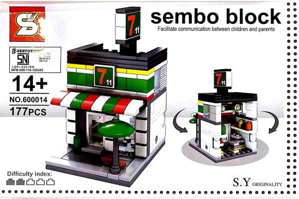 LEGO BLOCK 7 ELEVEN Photo