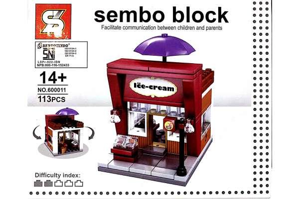 LEGO BLOCK HAAGEN DAZ Photo