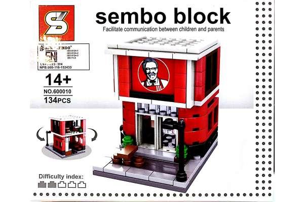 LEGO BLOCK KFC Photo