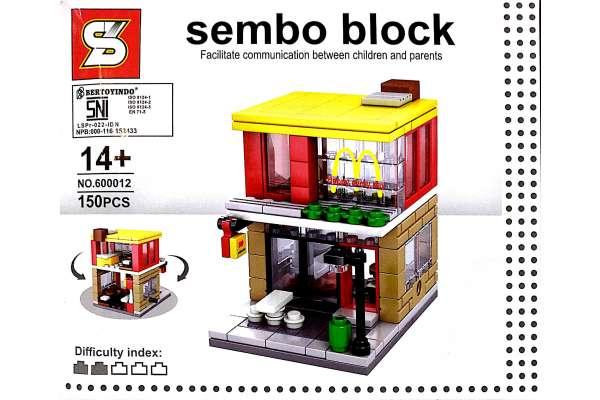 LEGO BLOCK MC DONALD Photo