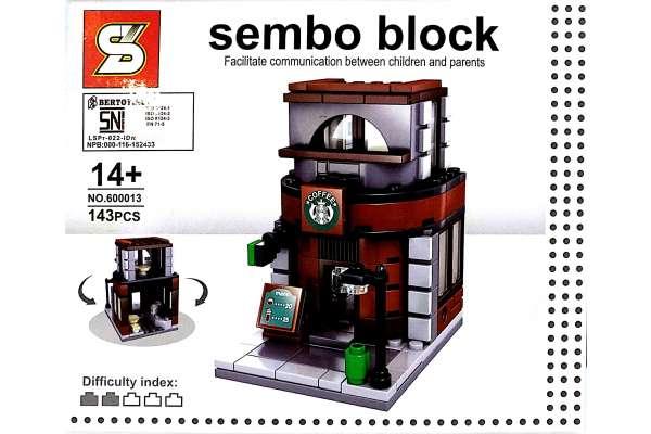 LEGO BLOCK STARBUCKS Photo