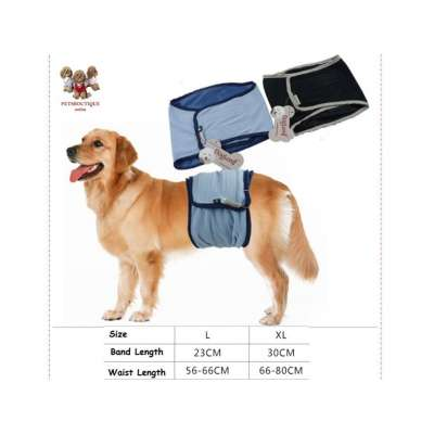Belly Band Big Breed for Boy Dog Male Pet - LIGHT BLUE Photo
