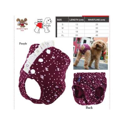 Female Dog Underwear Photo