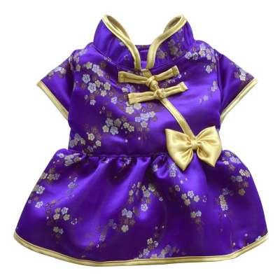 Purple Dress Pet Cheongsam CNY Costume Photo