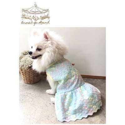 Animal Go Round - Jade Qipao dress Photo