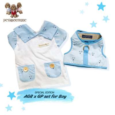 Glitter Pooch x Animal Go Round - Set Design for Boy Photo