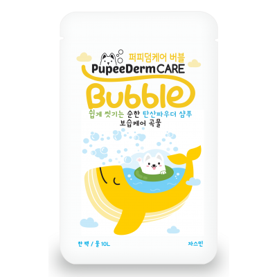 Pupeederm Bubble 2in1 Shampoo Spa - Yellow Grain Photo