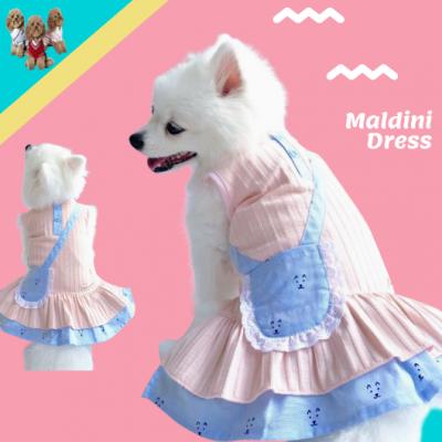 Animal Go Round - Maldini Dress Photo