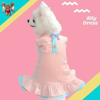 Animal Go Round - Ally Dress Photo