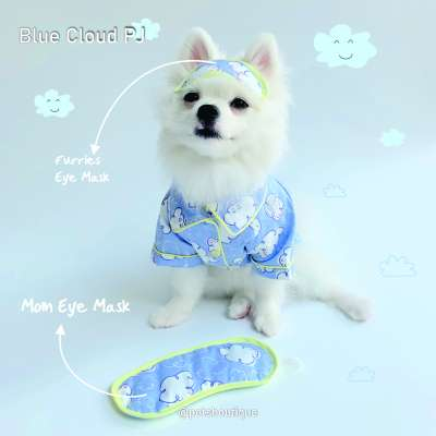 Animal Go Round - Blue Cloud PJ Pyjama Set Photo