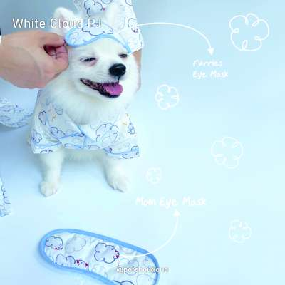 Animal Go Round - White Cloud PJ Pyjama Set Photo