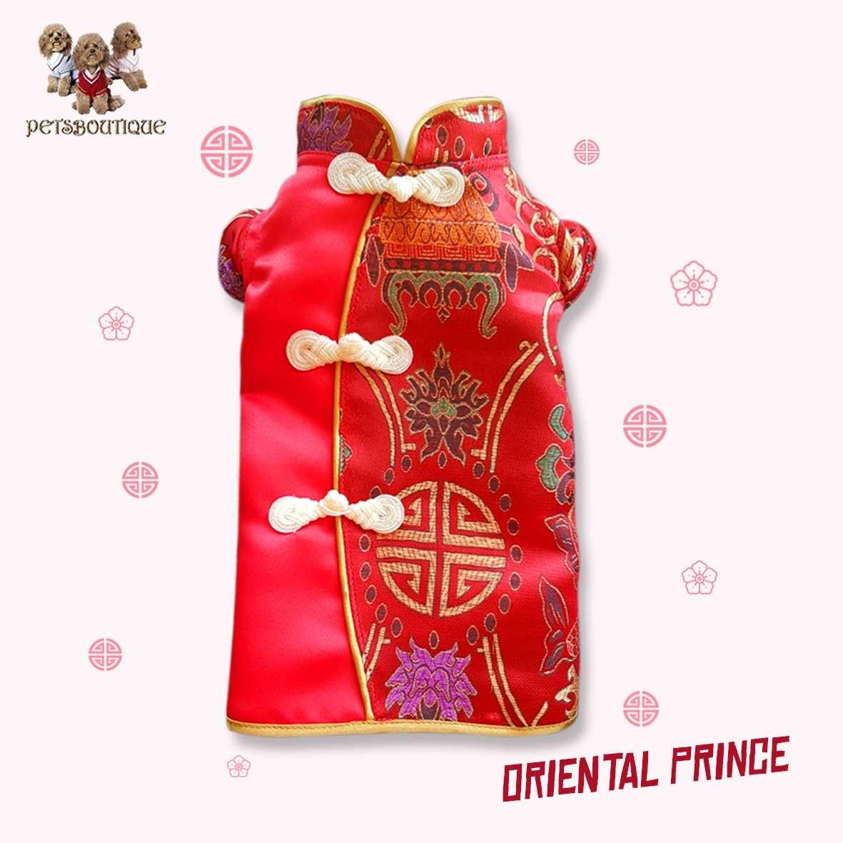 Petza - Chinese New Year Oriental - Prince Photo