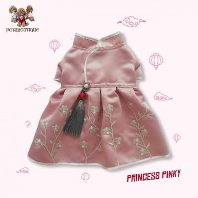 Petza - Chinese New Year Oriental - Princess Pinky Photo