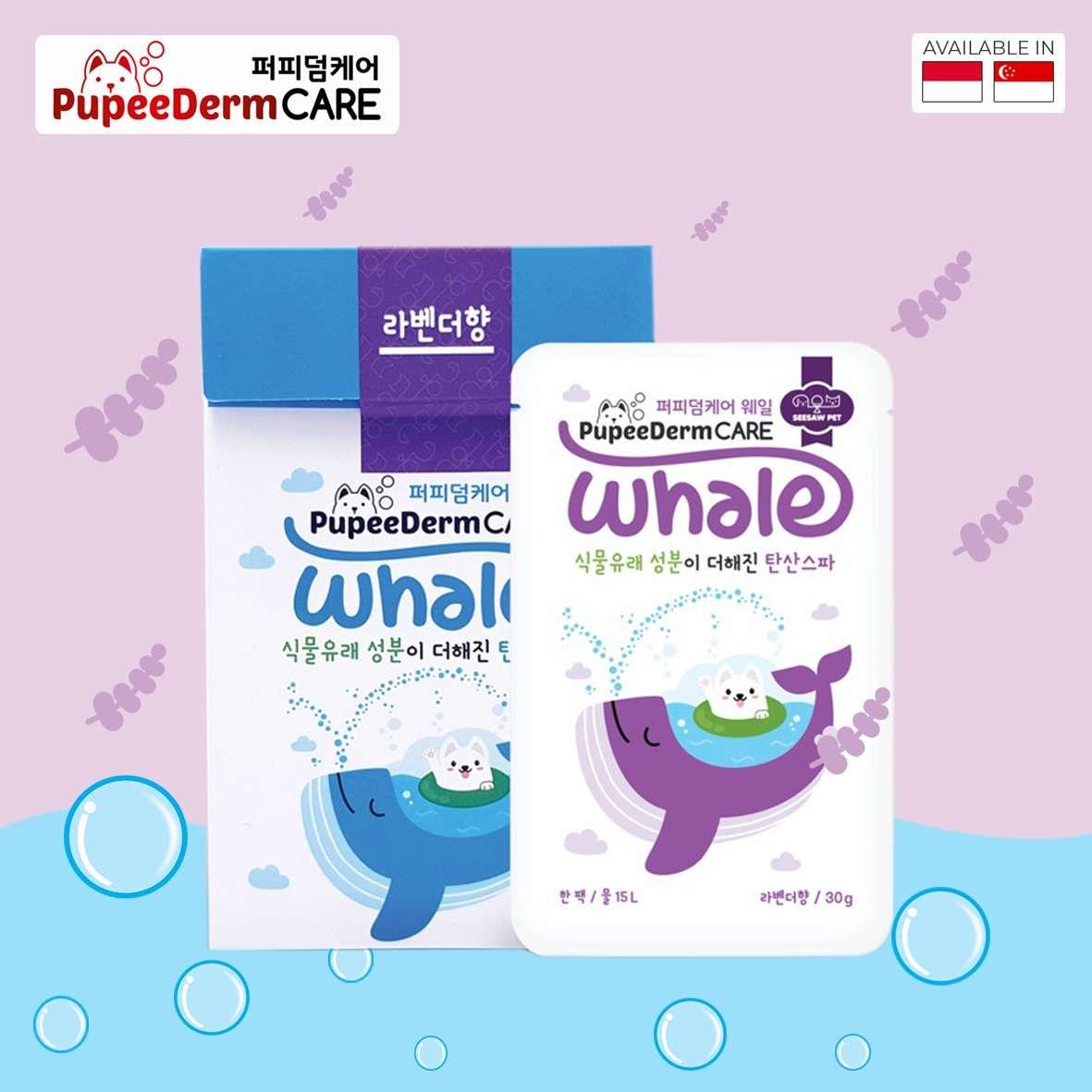 Pupeederm Whale - Lavender Trouble Care Photo