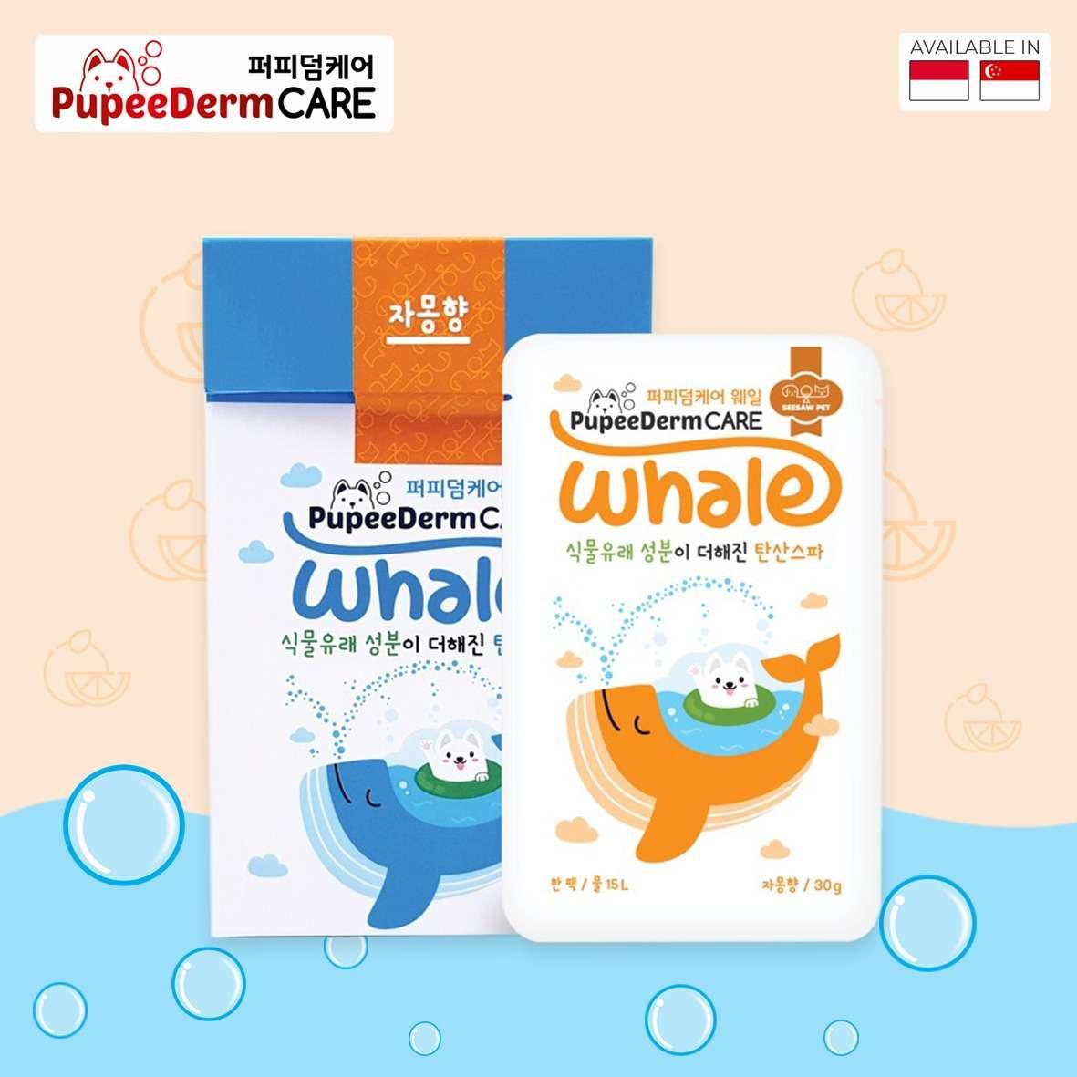 Pupeederm Care - Whale - Hair Care Rosemary Photo