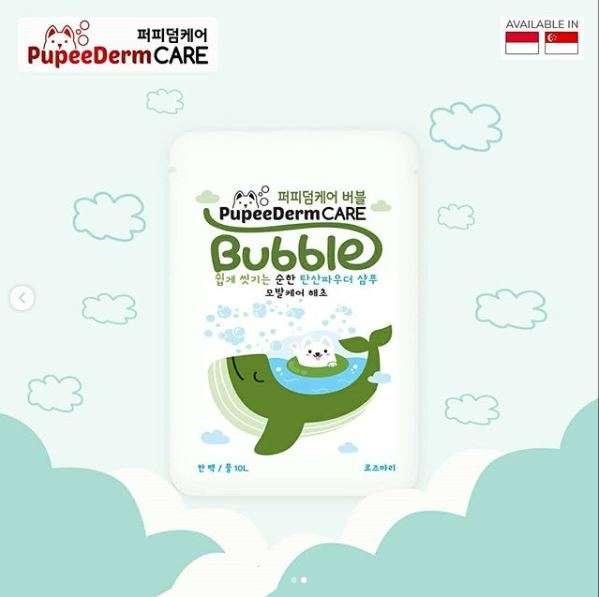 Pupeederm Bubble 2in1 Shampoo + Spa - Green Hair Care Rosemary Photo