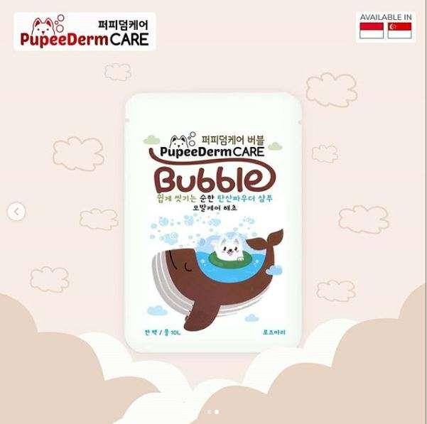 Pupeedermcare - Pupeederm Bubble 2in1 Shampoo + Spa - Trouble Care Lavender Photo