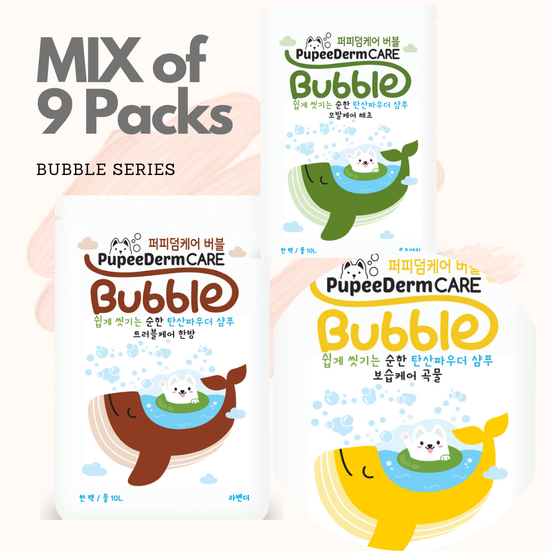 Pupeedermcare - Pupeederm Bubble 2in1 Shampoo + Spa - Pack of 9 Photo