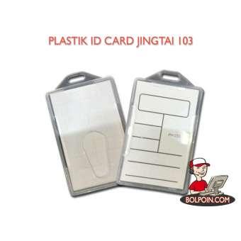 PLASTIC ID CARD JINGTAI 103 Photo