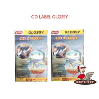 CD LABEL GLOSSY Photo