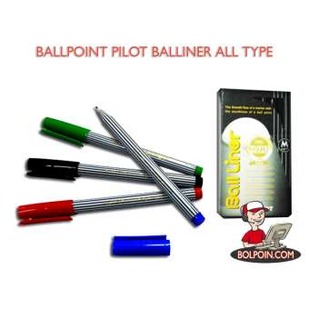 BALLPOINT PILOT BALLINER GARIS BL 5M Photo