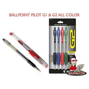 BALLPOINT PILOT G-2 0,5 Photo