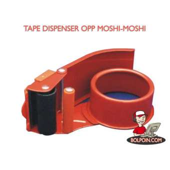 TAPE DISPENSER OPP MOSHI-MOSHI Photo
