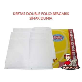 KERTAS DOUBLE FOLIO SINAR DUNIA Photo