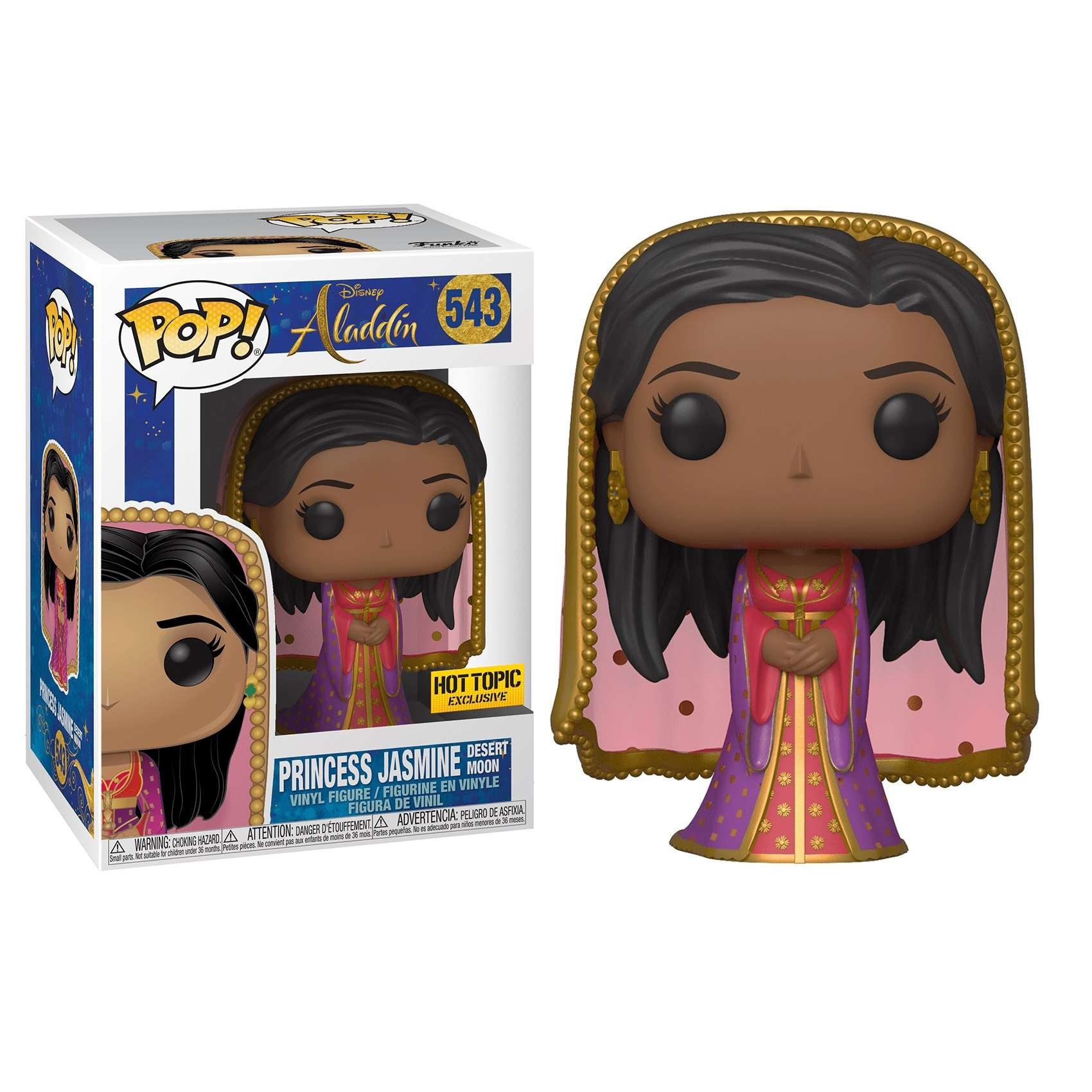 POP!: Aladin - Jasmine (Hot Topic Exclusive) Photo